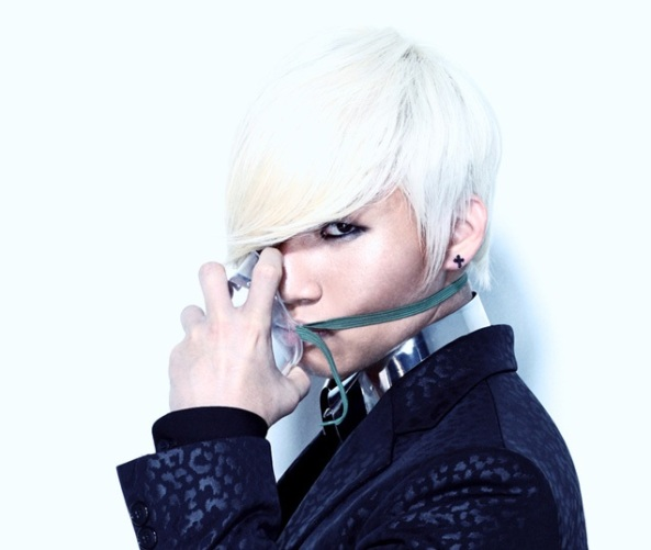 Daesung - Wings