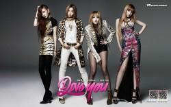 "2NE1 ""I Love You"""