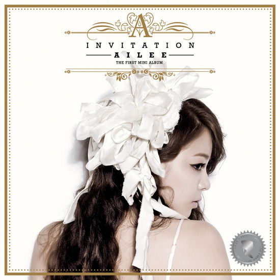 20121011_ailee_invitationalbumcover